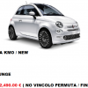 NUOVO / KM0 – FIAT 500 1.2 LOUNGE FULL OPTIONAL